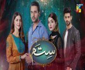 Sitam, Episode 12, Official HD Video - 1 June 2021<br/><br/>Starring:<br/>Muhammad Usama, Nawal Saeed, Momal Khalid, Saad Qureshi, Azra Mohyeddin, Laila Wasti, Afraaz Rasool, Kiran Tabeer, Ayesha Khan, Areej Chaudhary, Usman Javed, Areesha, Marie, Talia Jan, Sara Malik, Ayaz Mughal, Farhaad Riaz, Imran Baloch, Saba Shehzadi, Salma & Others.<br/><br/>Writer: Rizwan Ahmed<br/><br/>Director: Kamran Akbar<br/><br/>Producers: Momina Duraid Productions & Gold Bridge Media Productions<br/><br/>#Sitam #HUMTV #MuhammadUsama #NawalSaeed #MomalKhalid #SaadQureshi #AzraMohyeddin #LailaWasti #AfraazRasool #KiranTabeer #AyeshaKhan #AreejChaudhary #UsmanJaved<br/>
