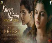 Presenting Kanne Uyirin Video Song From the Malayalam Movie The Priest Directed By Jofin T Chacko<br/><br/>Book Your Tickets Now : https://avenir.to/BookTicketsNow <br/><br/>Music Composed, Arranged & Produced by - Rahul Raj<br/>Lyrics - Harinarayanan BK<br/>Vocals - Narayani Gopan<br/>Acoustic/Electric Guitars & Bass - Sandeep Mohan<br/>Electric Violin - Embar Kannan<br/>Strings Session - Cochin Strings (Francis Xavier,Francis Sebastian,<br/>Herald Antony, Josekutty, Carol George)<br/><br/>Engineers<br/>------------<br/>Midhun Manoj @ Muzik Lounge<br/>Dilvinu @ Sonic Island<br/>Saiprakash @ Mystudio<br/>Rahul Raj @ IndiaSoundZ<br/>Mixed & Mastered by - HariShankar.V @ MyStudio Cochin<br/>Manager - Michael Kottayam<br/>Thanks - K.D Vincent Master, Muralikrishnan, Rex George <br/><br/>Story & Direction :Jofin T Chacko <br/>Produced By : Anto Joseph , Unnikrishnan B , V N Babu <br/>Screen Play & Dialogue : Deepu Pradeep, Shyam Menon<br/>DOP : Akhil George <br/>Editor : Shameer Muhammed <br/>Project Designer : Badhusha N M <br/>Music & Background Score : Rahul Raj <br/>Sound Design : Jayadevan Chakkadath<br/>Sound Mixing : Sinoy Joseph <br/>Sync Sound : Arun Kumar<br/>Art Director : Sujith Raghav <br/>Make Up : Amal Chandran , George Sebastian <br/>Costumes : Praveen Varma<br/>ChiefAssociate : Baby Panicker <br/>Associate Director : Premnath <br/>Production Controller : Prasanth Narayanan<br/>Lyrics : Harinarayan B .K <br/>Stills : Sinat Sevier <br/>Design : Old Monk <br/>Opening Titles : Sarathavinu <br/>Trailer Cut : Donmax <br/>Trailer Score Mix : HarishankarV ( Mystudio )<br/>Trailer Vocals : Baby Niya Charly<br/><br/>♫ Listen in JioSaavn : https://avenir.to/The-Priest-Saavn<br/>♫ Listen in Gaana : https://avenir.to/The-Priest-Gaana<br/>♫ Listen in Raaga : https://avenir.to/The-Priest-Raaga<br/>♫ Listen in Hungama :https://avenir.to/The-Priest-Hungama<br/>♫ Listen in Wynk Music :https://avenir.to/The-Priest-Wynk<br/>♫ Listen in Deezer : https://avenir.to/The-Priest
