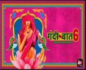 Parde ke peeche kayi saare raaz chupe milenge. Toh zara chaukanna rehna, kyunki iss baar love, greed, murder, betrayal aur suspense se bhari hongi nayi kahaaniyan.<br/><br/>CAST<br/>:<br/>Kunval Vikram Soni,<br/><br/>Anjali Banerjee,<br/><br/>Zoya Khan,<br/><br/>Utkarsh Arora,<br/><br/>Tripti Bajoria,<br/><br/>Romita Sarkar,<br/><br/>Narendra Saini,<br/><br/>Anand Sharma,<br/><br/>Guru Haryanvi,<br/><br/>DIRECTOR<br/>:<br/>Afzal Shaikh,<br/><br/>GENRE<br/>:<br/>Drama<br/><br/>, Erotic<br/><br/>LANGUAGE<br/>:<br/>Hindi<br/><br/>SEASON<br/>:<br/>Season Six<br/><br/>PLATFORM<br/>:<br/>ALTBalaji Webseries Platform<br/>ALTBalaji<br/><br/>Sarika, a Modern- young housewife died mysteriously during the Holi celebration in the village. Malti, a friend of Sarika getting messages from Sarika's mobile about a mysterious box.<br/><br/>Gandii Baat 6 is an Indian web series, produced by Ekta Kapoor's production house Balaji telefilms and Chandravarsha Entertainment. This season is released on 21 January 2021 on subsidiary OTT platform of Balaji telefilms, ALT Balaji.<br/><br/>Title Gandii Baat 6<br/>Main Cast Mahima Gupta<br/>Kewal Dasani<br/>Alisha Khan<br/>Deepak Gupta<br/>Nidhi Mahawan<br/>Genre Adult, Drama, Romance<br/>Producer Sachin Mohite<br/>Director Afzal Shaikh<br/>Story and Screenplay Sancheeta Bose<br/>Dialogues Ranveer Pratap Singh<br/>Background Music Aashish Rego<br/>Editor Afzal Shaikh<br/>DoP Amit Singh<br/>Casting Director Ashish Yadav<br/>Sachin Tiwari<br/>Executive Producer Ashwarya Vats<br/>Creative Director Baljit Singh Chaddha<br/>Sulakshana Biswas<br/>Production Designer Naseem Shah<br/>Pramod Kalekar<br/>Production House Balaji telefilms<br/>Chandravarsha Entertainment Pvt. Ltd.<br/><br/>Adult Entertainment Ltd <br/>1. Brazzer<br/>2. Fliz Movies<br/>3. gupchup web series<br/>4. Fliz Movies<br/>5. Poonam Pandey, Maya rati, Nicole Aniston, Miya Khalifa, Johnny Sins, Simran Kaur<br/>6. Feneo web Series, Banna Prime, Masti films, Hot films.<br/>7. Alt Balaji 