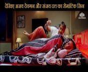 Hindi movie, Hindi movie scene, All the Best: Fun Begins, All the Best: Fun Begins scene, Blockbuster scene, Bollywood movie scene, Scenes, Movie scenes, Bollywood blockbuster, NH STUDIOZ, Superhit Scene,Sanjay Dutt Scene, Ajay Devgn Scene,Fardeen Khan Scene,Bipasha Basu Scene,Mugdha Godse Scene,Ashwini Kalsekar Scene<br/><br/>Follow to NH Studioz :- <br/>https://www.dailymotion.com/NHStudioz