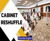 43 leaders to take oath today in the Union Cabinet expansion. Jyotiraditya Scindia, Pashupati Kumar Paras, Bhupender Yadav, Anupriya Patel, Shobha Karandlaje, Meenakshi Lekhi, Ajay Bhatt, Anurag Thakur to also take the oath. Watch the video. <br/> <br/>#NarendraModi