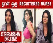 #reshmapasupuleti<br/>#biggbossreshma<br/>#closecall<br/>#actressreshma