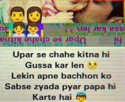 Whatsappstatus<br/>Whatsapp status for people<br/>Whatsapp status for papa<br/>Miss you papa<br/>Miss you papa status<br/>I love you papa<br/><br/>#whatsapp_status #trendingondailymotion #viralondailymotion<br/>