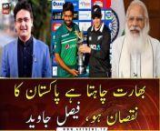 India Chahta Hai Kay Pakistan Ko Nuqsaan Ho, Faisal Javed