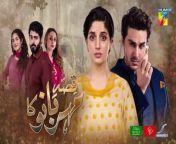 Qissa Meherbano Ka, Episode 3 Promo - HUM TV Drama - Official HD Video - 4 September 2021<br/><br/>Starring: <br/>Mawra Hocane, Ahsan Khan, Zaviyar Nauman Ejaz, Mashal Khan, Khushhal Khan and Others.<br/><br/>Director: Iqbal Hussain<br/><br/>Writer: Fakhra Jabeen<br/><br/>Producer: Momina Duraid Productions<br/><br/>#QissaMeherbanoKa #HUMTV #MawraHocane #AhsanKhan #ZaviyarNaumanEjaz #MashalKhan #KhushhalKhan #IqbalHussain #FakhraJabeen