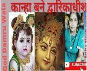 #GodDamruWala<br/><br/>Hi Frnds, myself Anita Singh.Welcome to my channel \