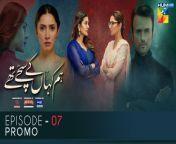 Nina Kashif & Momina Duraid Productions Presents \