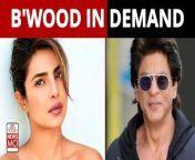 Shah Rukh Khan, Allu Arjun, Priyanka Chopra, Salman Khan and Dhanush are among the most in-demand actors in the world.