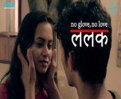 Movie: #Lalak - #ललक<br/>Language: Hindi<br/>Release Date: 19th May 2018<br/>Featuring: Suman Yadav, Vinesh Ninnurkar<br/>Background Music by: Shekhar Sehgal<br/>Written by: Mashesh Rooneewal<br/>DOP: Sumit Survase<br/>Sound Studio: FWF<br/>Accounts: Kapil Kesarwani<br/>Marketing, Media & Publishing: Flowing Water Films <br/>Dubbing & Sound Recordist: Amol Maind<br/>Edited by: Amol Khanvilkar<br/>Directed By: Sunil Subramani<br/>Produced By: Sanjeev Kumar & Vipin Kumar Chaudhary<br/><br/>:::::: Copyrights @ Flowing Water Films ::::::