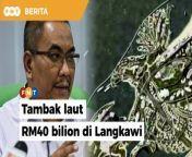 Syarikat pemaju swasta yang terlibat dalam projek pembangunan seluas 800ha di Padang Mat Sirat di Langkawi telah membayar yuran komitmen sebanyak RM4.5 juta kepada kerajaan negeri Kedah.<br/><br/><br/>Laporan Lanjut: https://www.freemalaysiatoday.com/category/bahasa/tempatan/2021/09/23/projek-tambak-laut-rm40-bilion-langkawi-seperti-dirancang-kata-sanusi/<br/><br/>Read More: https://www.freemalaysiatoday.com/category/nation/2021/09/23/langkawis-99-reclaimed-islands-project-on-track-says-sanusi/<br/><br/>Free Malaysia Today is an independent, bi-lingual news portal with a focus on Malaysian current affairs.<br/><br/>Subscribe to our channel - http://bit.ly/2Qo08ry<br/>------------------------------------------------------------------------------------------------------------------------------------------------------<br/>Check us out at https://www.freemalaysiatoday.com<br/>Follow FMT on Facebook: http://bit.ly/2Rn6xEV<br/>Follow FMT on Dailymotion: https://bit.ly/2WGITHM<br/>Follow FMT on Twitter: http://bit.ly/2OCwH8a <br/>Follow FMT on Instagram: https://bit.ly/2OKJbc6<br/>Follow FMT Lifestyle on Instagram: https://bit.ly/39dBDbe<br/>Follow FMT Ohsem on Instagram: https://bit.ly/32KIasG<br/>Follow FMT Telegram - https://bit.ly/2VUfOrv<br/>------------------------------------------------------------------------------------------------------------------------------------------------------<br/>Download FMT News App:<br/>Google Play – http://bit.ly/2YSuV46<br/>App Store – https://apple.co/2HNH7gZ<br/>Huawei AppGallery - https://bit.ly/2D2OpNP<br/><br/>#FMTNews #Langkawi #MuhammadSanusi #Widad