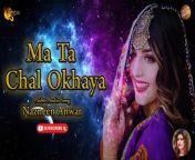 Ma Ta Chal Okhaya   Nazneen Anwar   Pashto Audio Song   Spice Media<br/><br/>Song : Ma Ta Chal Okhaya<br/>Singer : Nazneen Anwar