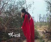 Jibon Sathi 2nd June 2021 Full Episod